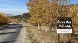 7142 County Road 92 - Photo 1