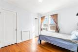 700 Ellsworth Avenue - Photo 16