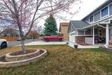 9784 Perry Way - Photo 24