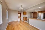 5040 Independence Court - Photo 12