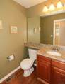10644 Wynspire Way - Photo 11