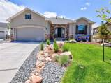 15604 Blue Pearl Court - Photo 2