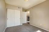 1530 Florence Court - Photo 12