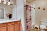7160 Wenatchee Way - Photo 8