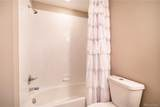 2145 150th Place - Photo 22