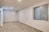 10523 Hyacinth Place - Photo 21