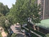 400 Lafayette Street - Photo 4