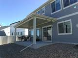18793 48th Place - Photo 20