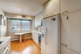 5821 Ithaca Place - Photo 8