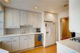 5821 Ithaca Place - Photo 9
