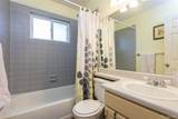3635 Trailhill Place - Photo 25