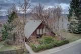 401 Peery Parkway - Photo 2