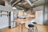 1401 Wewatta Street - Photo 13
