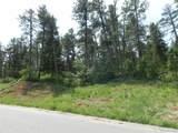 8029 Inca Road - Photo 2