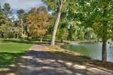 675 University Boulevard - Photo 18