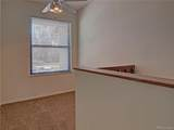 671 Shooks Lane - Photo 17