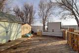 5410 Krameria Street - Photo 17