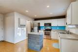 299 Bighorn Terrace - Photo 7