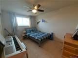 13180 Mercury Drive - Photo 9