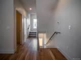 2714 25th Avenue - Photo 16
