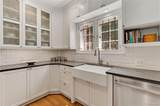 2030 7th Parkway - Photo 8