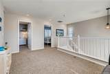 22282 Jarvis Place - Photo 22