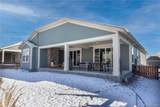 8773 Dunraven Street - Photo 33