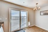3646 112th Place - Photo 12