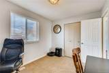 3646 112th Place - Photo 19