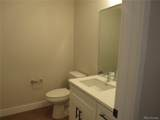2662 Arapahoe Street - Photo 5