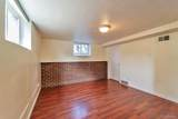 4700 32nd Avenue - Photo 22
