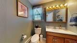 2294 Haskell Way - Photo 28