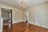 1272 Gaylord Street - Photo 4