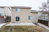 6014 Zante Way - Photo 13