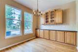 2727 Autumn Harvest Way - Photo 14