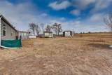 12557 Ellicott Highway - Photo 27