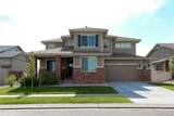 8903 Forest Street - Photo 1