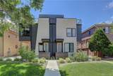 2059 Milwaukee Street - Photo 1