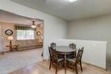3547 Ouray Circle - Photo 6