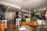 6050 Traditions Drive - Photo 13