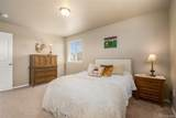 6050 Traditions Drive - Photo 23