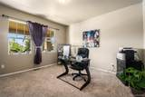 6050 Traditions Drive - Photo 6