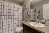 151 Gold Maple Street - Photo 17