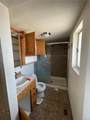 298 Middle Street - Photo 38