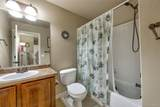 2458 Northview Place - Photo 24