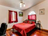 512 Bross Street - Photo 15