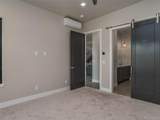 1250 Urban Way - Photo 12
