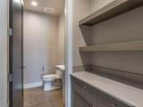 1250 Urban Way - Photo 14