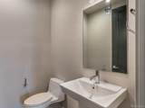 1250 Urban Way - Photo 15