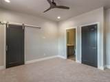 1250 Urban Way - Photo 16